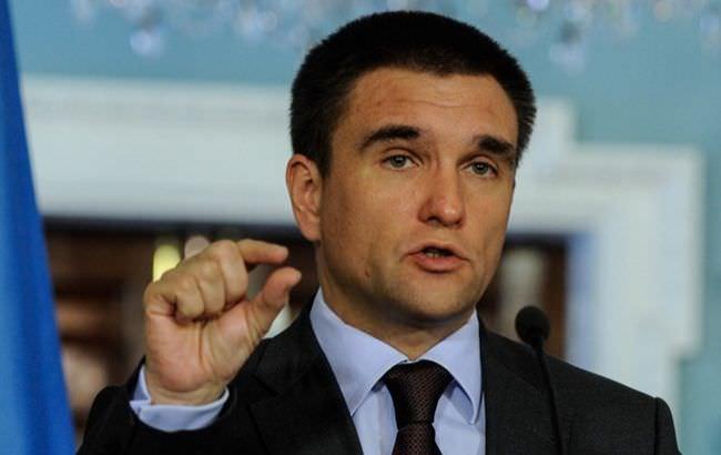 Горячая тема: Украина: Климкин завёл видеоблог на YouTube, в котором раскритиковал польских властей