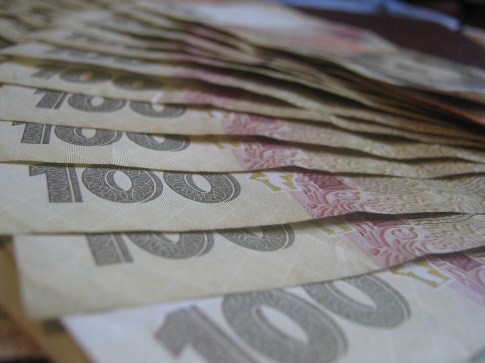 Українцям виплатять пенсії за січень 2018 року вгрудні