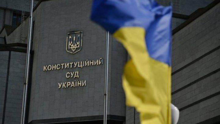 Олексій Фазекош: КСУ зобов'язаний визнати феєричну правову недолугість закону про люстрацію