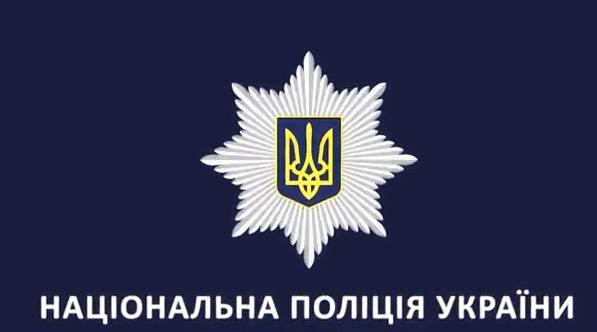 Поліція затримала 60-річну жінку, яка «мінувала» Вишгородську ГЕС