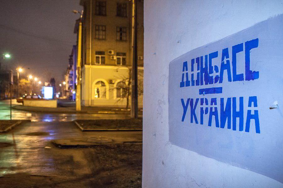 Рада займеться законопроектом про Донбас уже вновому році