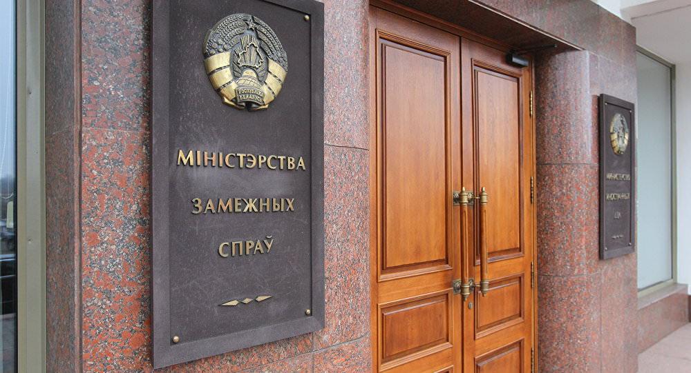 «Шпигунський» скандал: зУкраїни вислали білоруського дипломата