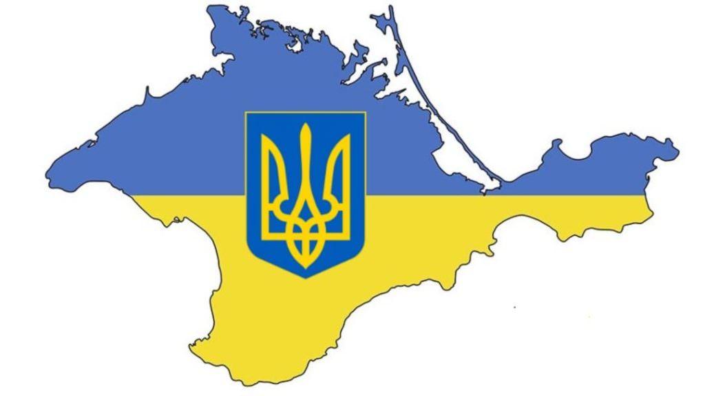 Анексія Криму: вУкраїні ініціюють суд заприкладом Нюрнберзького процесу