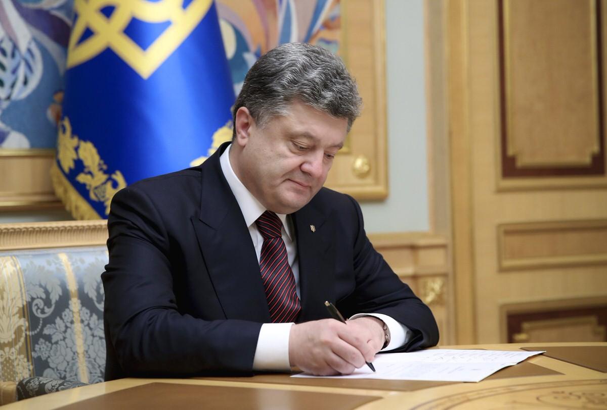 """Результат пошуку зображень за запитом """"порошенко підписав"""""""