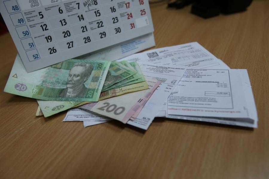 ВРУ ввела з2019 року пеню запрострочені комунальні платежі