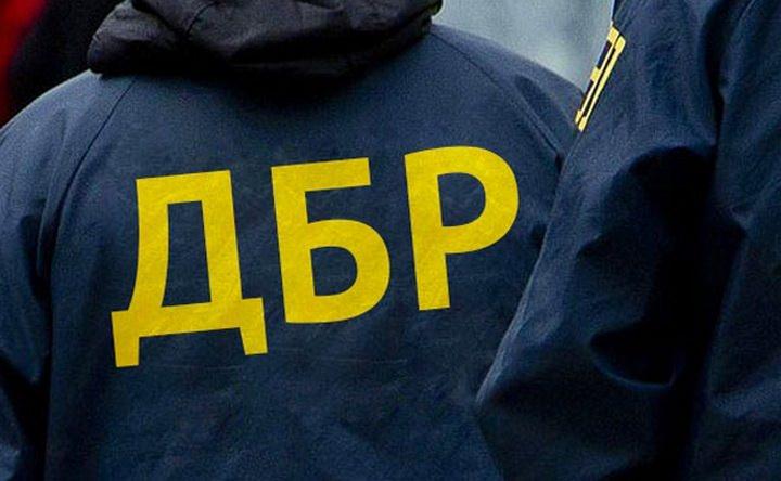 Державне бюро розслідувань очолив львів'янин Роман Труба