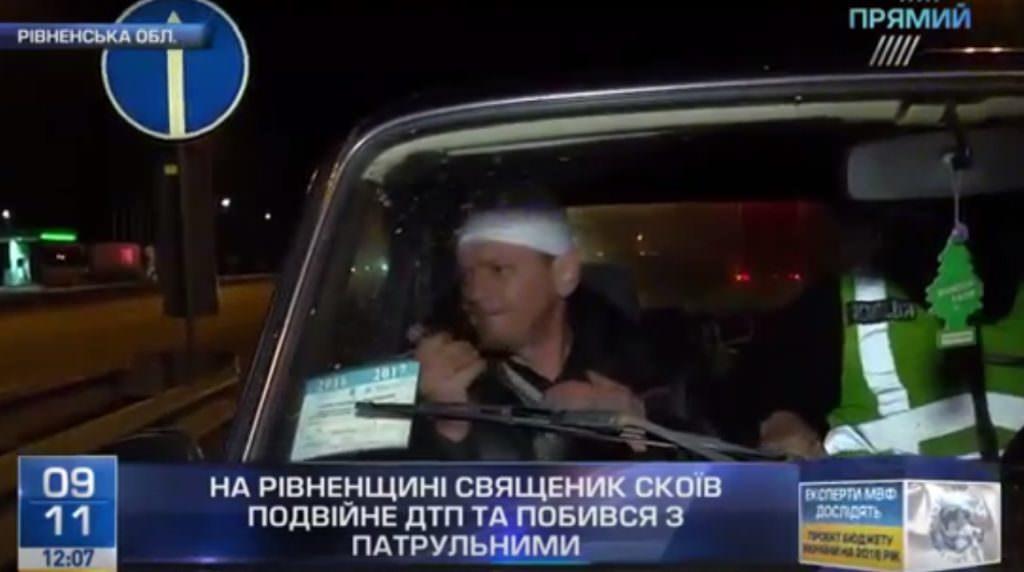 УПЦ (КП) звільнила настоятеля парафії в Рівному через ДТП у нетверезому стані