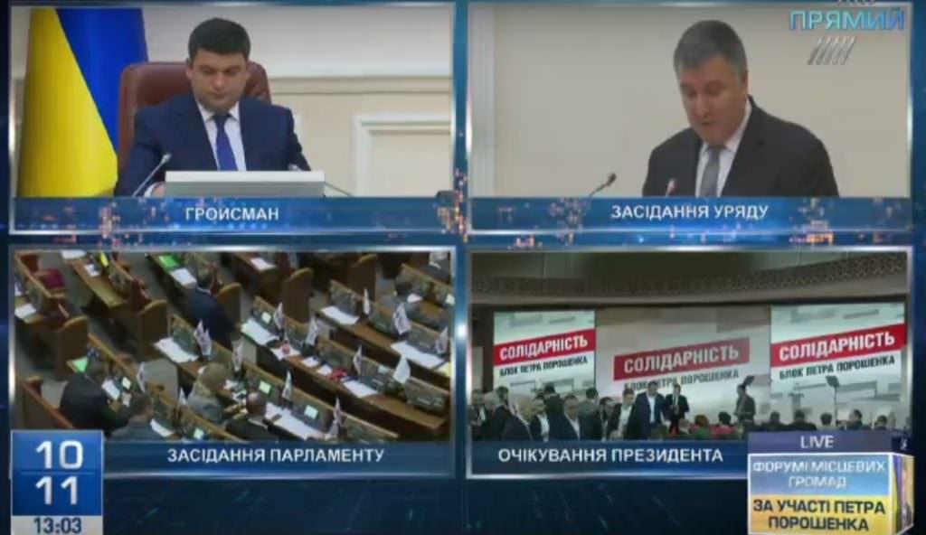 Аваков пропонує перші водійські права видавати надва роки
