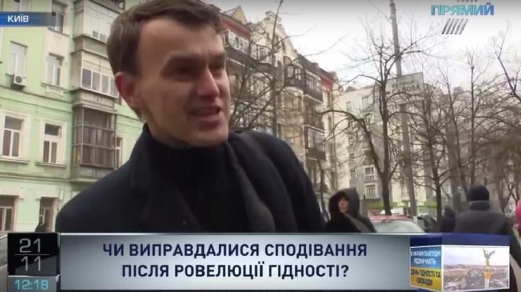 ЯкНовомосковськ відзначив День гідності тасвободи