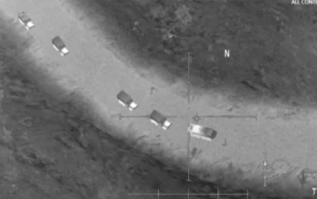 МіноборониРФ упіймали нафейку: замість фото показали кадри згри