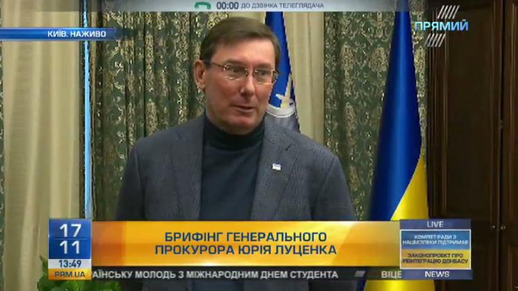 Генпрокурор Луценко небачить складу злочину усправі НАБУ щодо нього