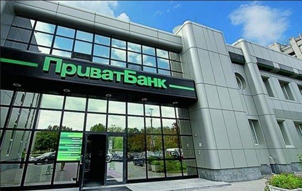 Нацбанк: ЗПриватБанку донаціоналізації вивели більше $5,5 млрд