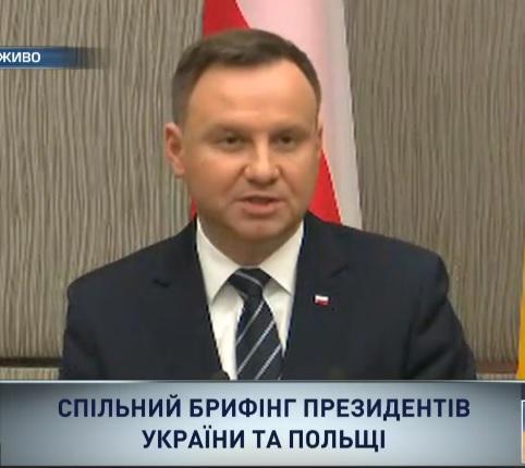 Польща підтримає розміщення реальної місії миротворців наДонбасі