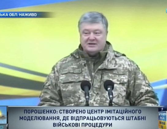 Проектом Бюджету-2018 наармію передбачено 86 млрд грн— Порошенко