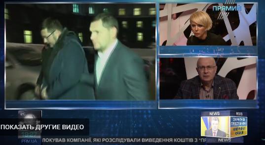 УСБУ розповіли, яку інформацію передававРФ затриманий перекладач Гройсмана