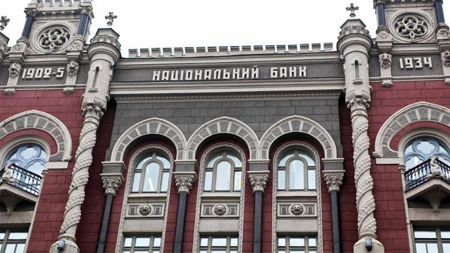 НБУ спростив правила проведення банками валютних операцій клієнтів