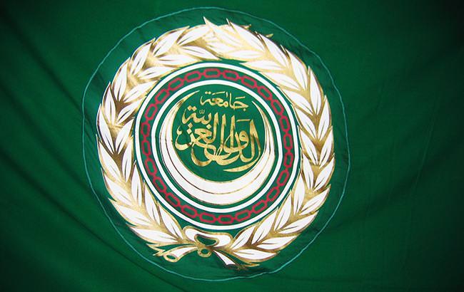 Ліга арабських держав закликала США скасувати рішення щодо Єрусалима