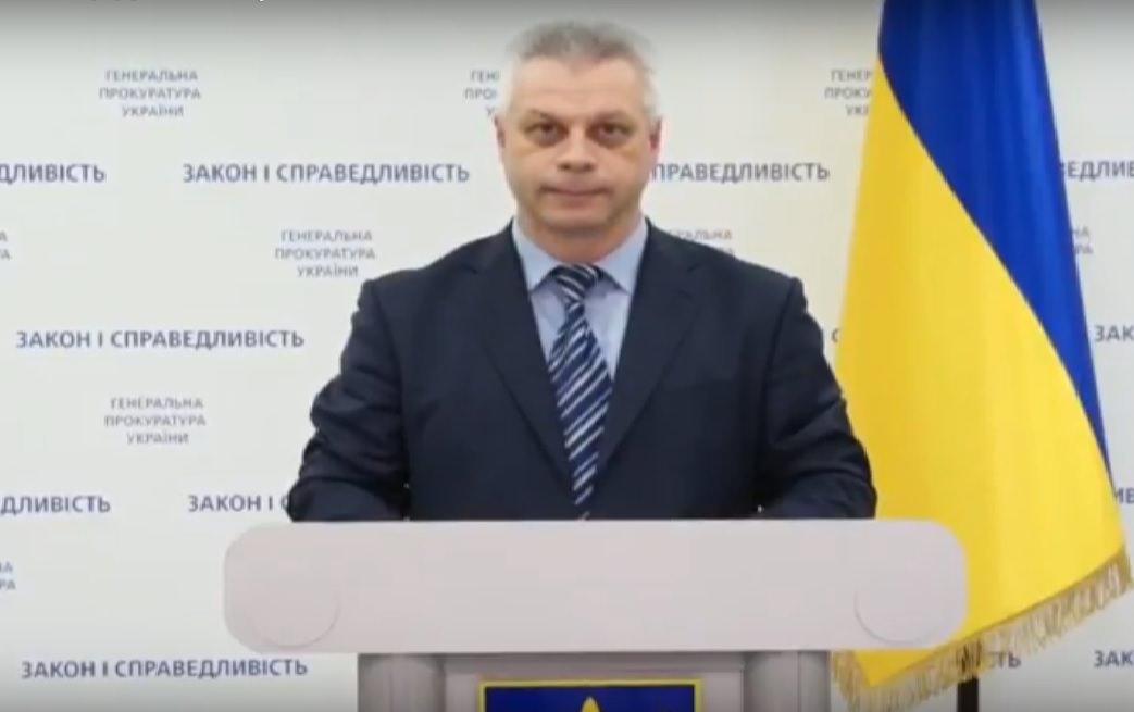 Рішення про можливу екстрадицію Саакашвілі ухвалюватиме Мін'юст - Лисенко