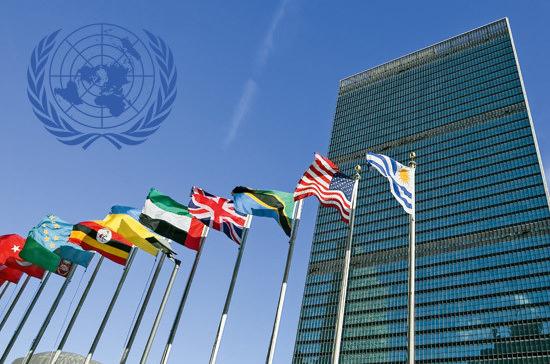 ООН: Під час війни наДонбасі загинуло 2523 цивільних