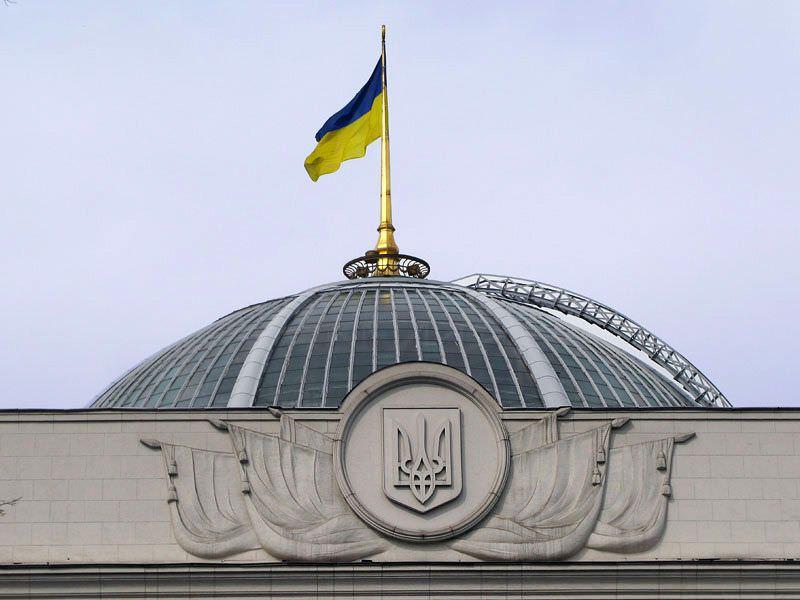 Рада призначила дату розгляду законопроектів про деокупацію Донбасу таантикорупційний суд