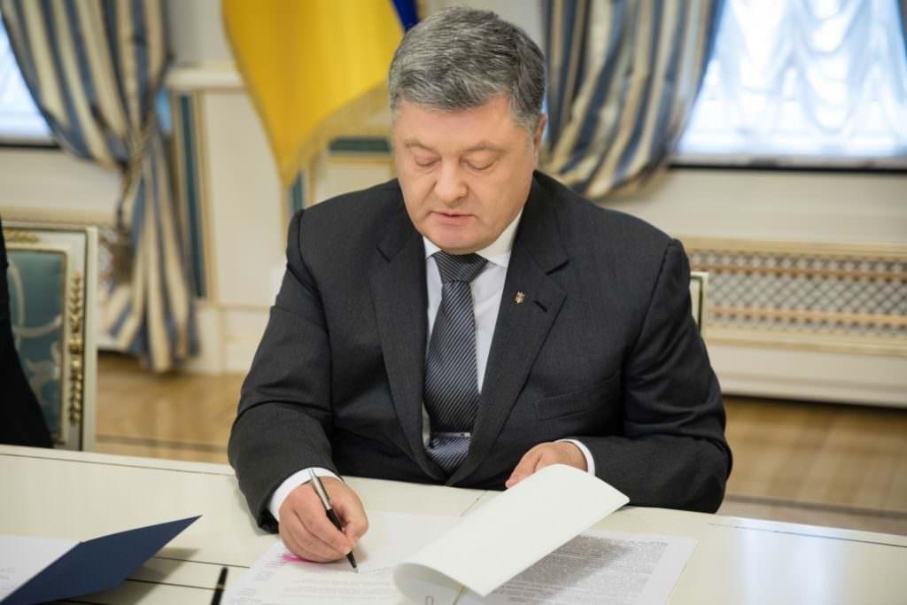 Президент підписав Закон, який регламентує встановлення лічильників споживачам природного газу