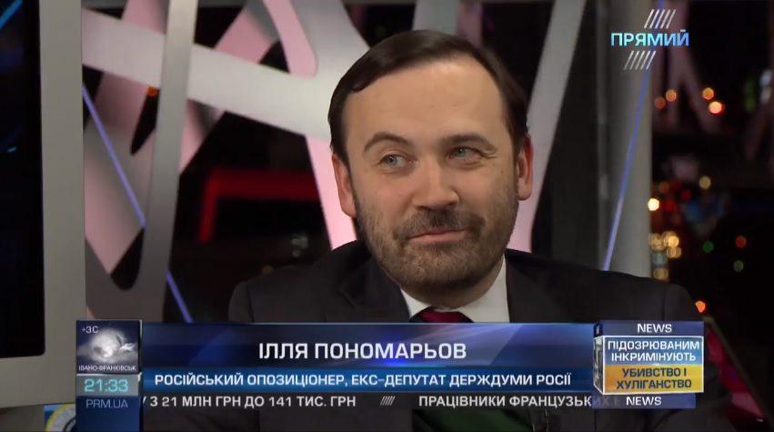 Рада визнала нелегітимними «вибори Путіна» вокупованому Криму