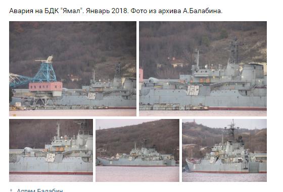Біля Греції суховантаж зіткнулися і російський десантний корабель