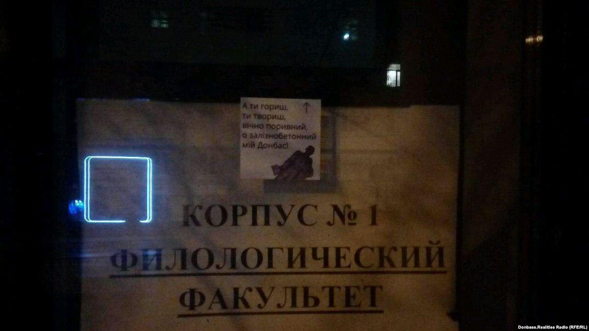 Вокупованому Донецьку невідомі розклеїли по місту наліпки про Стуса