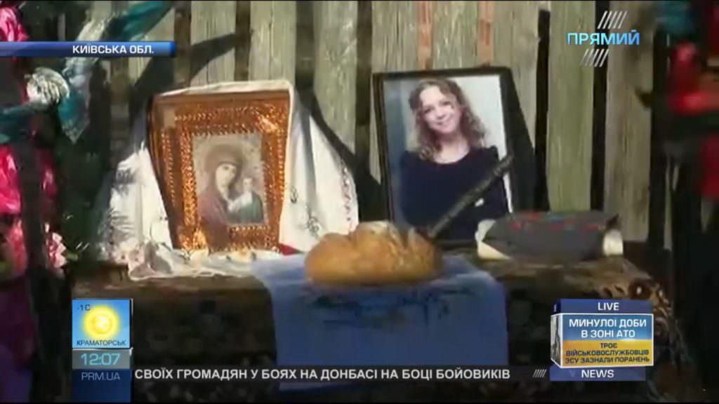 Ірину Ноздровську поховали сьогодні наКиївщині (аудіо)