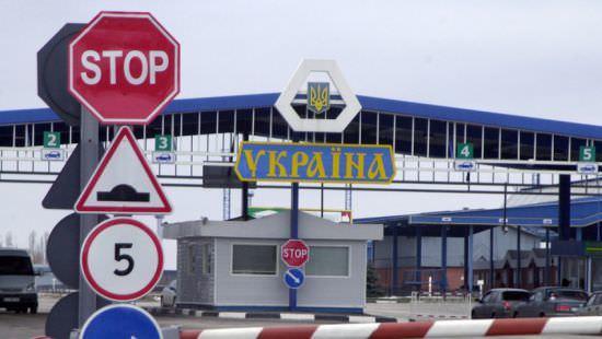 Через корупцію вУкраїні немодернізують КПП наПрикарпатті
