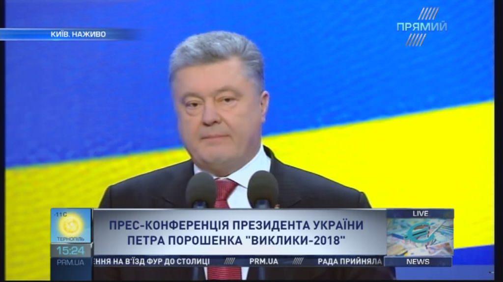 Порошенко хоче «заякорити» вКонституції європейську та євроатлантичну інтеграції України