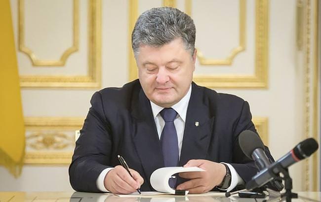 Шестеро прикарпатських високопставлених чиновників отримали нагороди від Президента України
