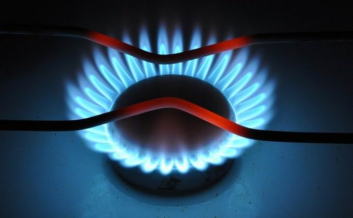 «Нафтогаз» уберезні знизить ціну нагаз для промисловості на більш 10%
