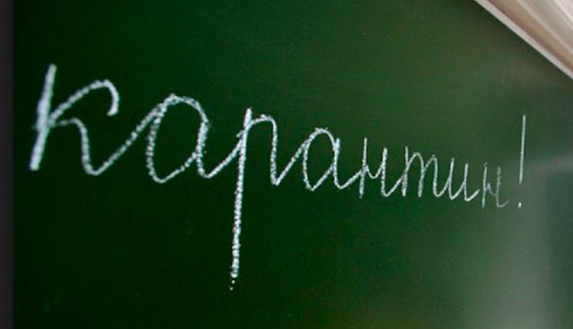 Школи Запоріжжя наневизначений термін закрили накарантин   FaceNews.ua: новини України