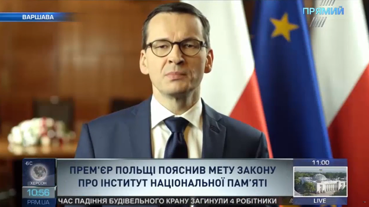 Прем'єр Польщі у відео пояснив скандальний закон про Інститут нацпам'яті