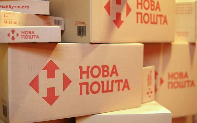 Генпрокуратура: Нова інформація щодо обшуків на«Новій пошті»