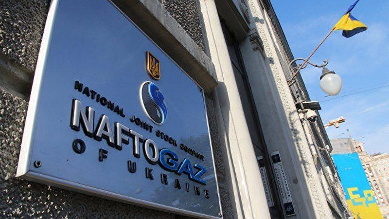 Крадіжка Криму: «Нафтогаз» планує відібрати уРосії 8 млрд доларів