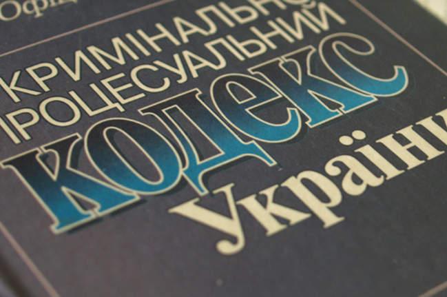 «Поправки Лозового»: Рада частково скасувала скандальні зміни доКПК