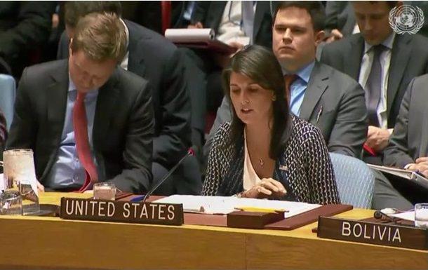 Порошенко про Сирію: Справедлива відповідь назлочин проти людяності