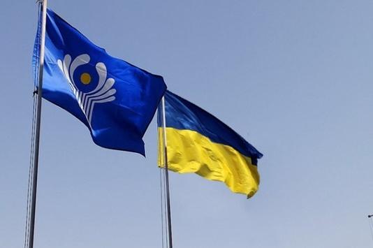 Луценко пояснила, як Україна скасує окремі частини угод з РФ і СНД