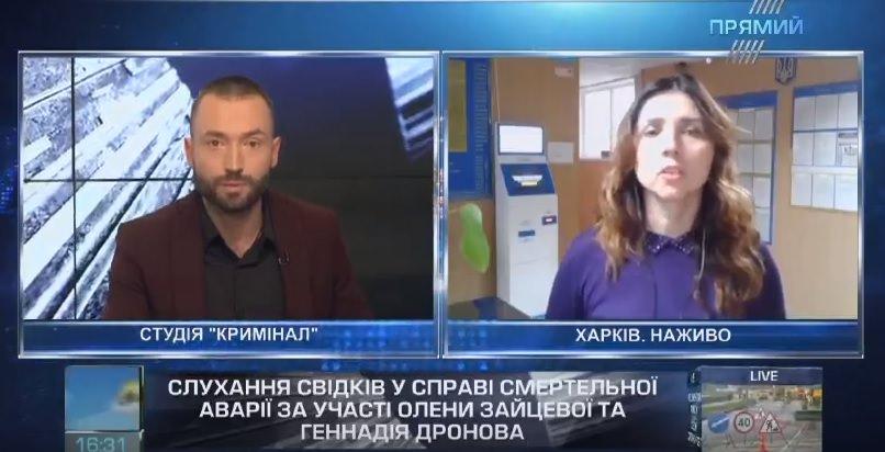 ДТП у Харкові: патрульний розповів про ще одному порушенні Зайцевої
