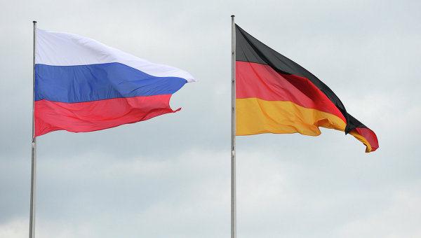 Німеччина «відкрита для діалогу» у відносинах зРосією