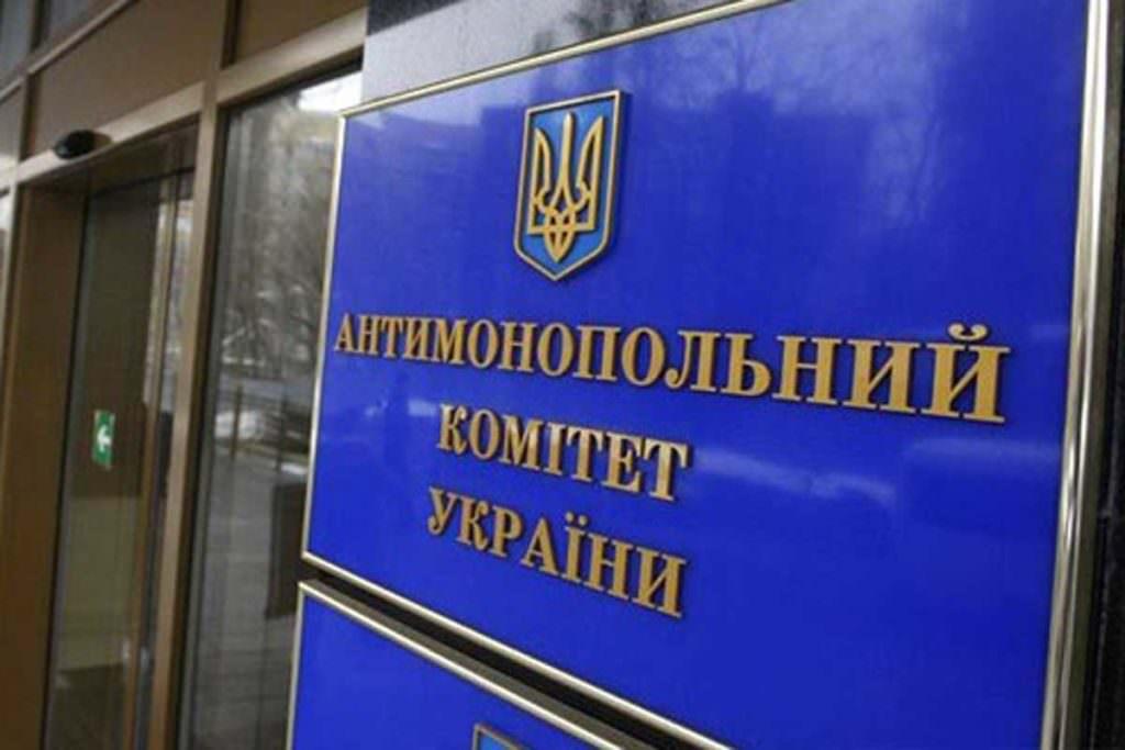 """Результат пошуку зображень за запитом """"Дві київські фірми, узгодивши свою поведінку, усунули конкуренцію під час участі у торгах"""""""
