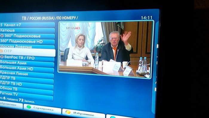 СБУ заблокувала трансляцію уКиєві заборонених російських телеканалів
