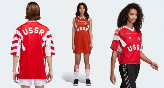 8c250862c36e60 Компанія-виробник спортивного одягу Adidas прибрала фото одягу з радянською символікою  зі своїх офіційних ресурсів.