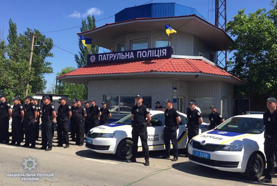 НаХерсонщині запрацював відділ поліції Криму