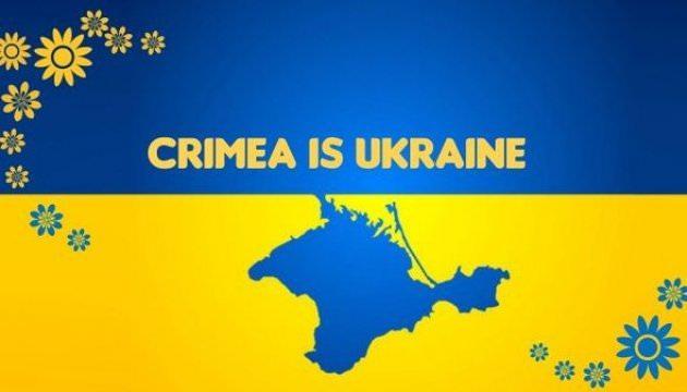 Рада ЄС запровадила санкції проти 5 відповідальних за«вибори» уКриму