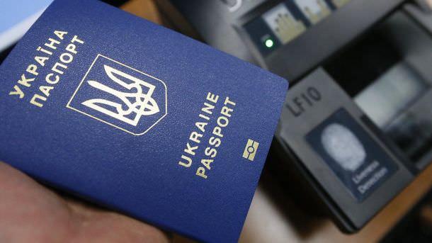 Чотири країни Латинської Америки можуть невдовзі відмінити візовий режим для України