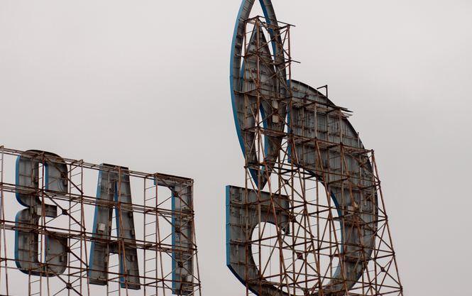 'Газпром' більше не надсилає Україні рахунки за газ для терористів - Нафтогаз