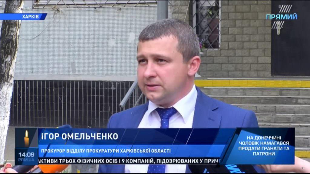 ДТП вХаркові: камери показали, що і Зайцева, і Дронов порушили ПДР